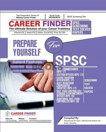 Prepare Yourself for SPSC Guide by Career Finder Dogar Brothers