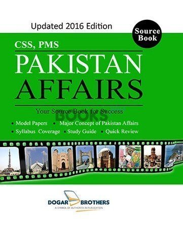 Pakistan Affairs CSS PMS Dogar Brothers