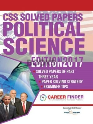 Political Science Past Solved Papers 2017 Dogar Brothers