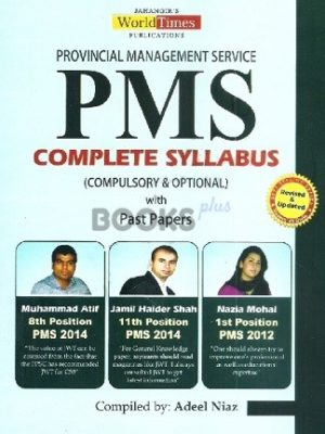 PMS Complete Syllabus with Past Papers JWT