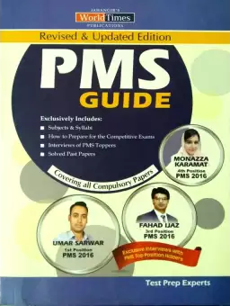 PMS Guide Covering All Compulsory Papers JWT