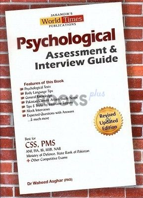 Psychological Assessment & Interview Guide JWT