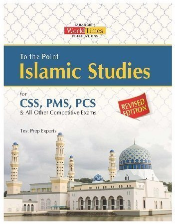 To the Point Islamic Studies Jahangir World Times