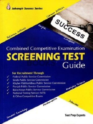 Screening Test Guide Jahangir