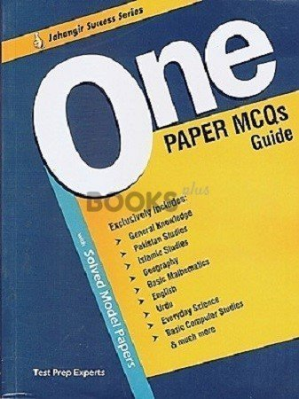 One Paper MCQs Guide Jahangir