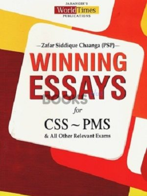 Winning Essays for CSS PMS JWT