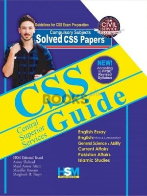 CSS Guide With Solved Past Papers
