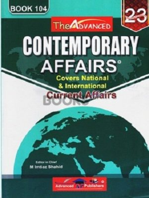 Contemporary Affairs (Current Affairs) By Imtiaz Shahid Volume 104