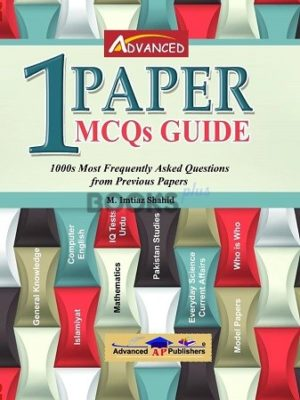 One Paper MCQs Guide Advanced Publishers