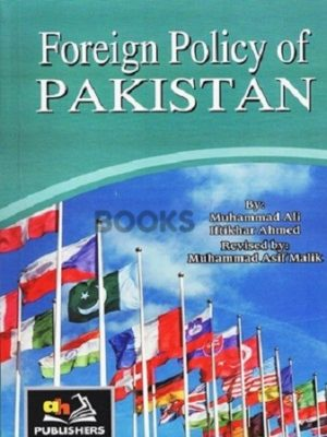 Foreign Policy of Pakistan AH Publishers