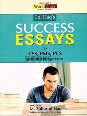 Col Haqs Success Essays JWT