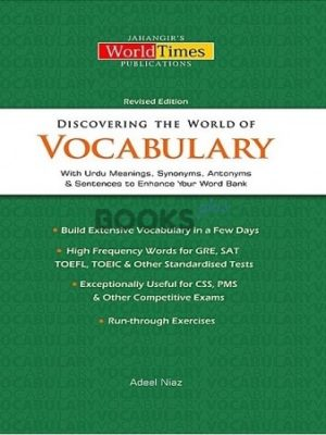 Discovering The World of Vocabulary JWT