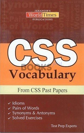 CSS Vocabulary JWT