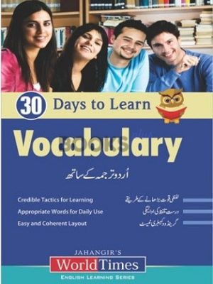 30 Days To Learn Vocabulary JWT