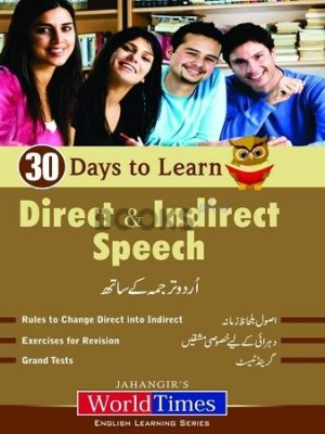 30 Days To Learn Direct and Indirect Speech JWT