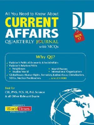 Current Affairs Quarterly Journal Book 17 JWT