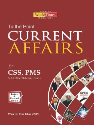 To The Point Current Affairs JWT Waseem Riaz 2019