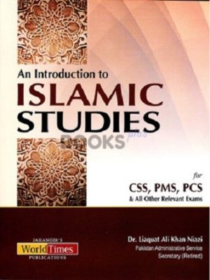 An Introduction to Islamic Studies JWT