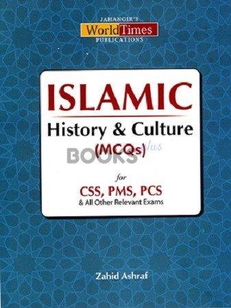 Islamic History & Culture MCQs JWT