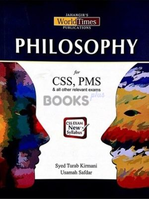 Philosophy for CSS JWT