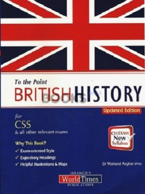 To The Point British History JWT