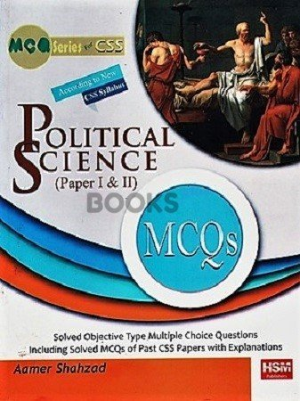 Political Science MCQs Paper 1 & 2 HSM Publishers