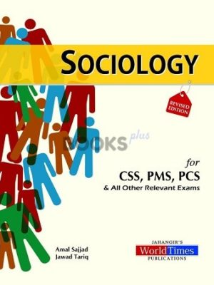 Sociology for CSS JWT