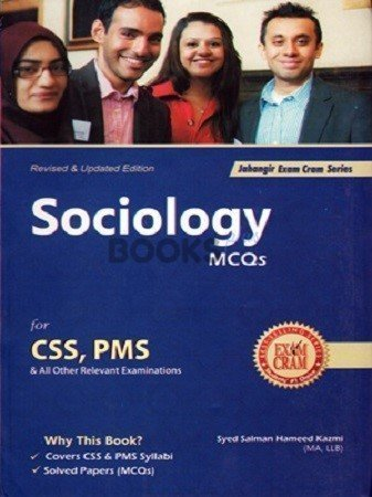 Sociology MCQs for CSS JWT