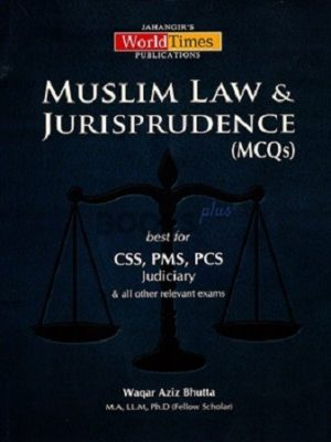 Muslim Law and Jurisprudence MCQs JWT
