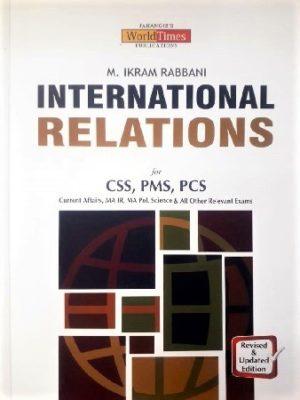 International Relations Ikram Rabbani JWT