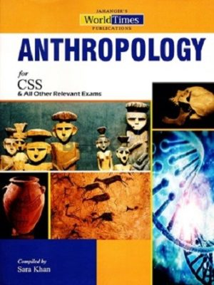 Anthropology for CSS JWT