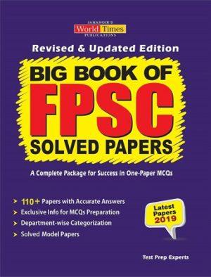 Big Book of FPSC Solved Papers 2019 Jahangir