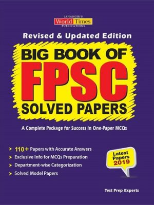 Big Book of FPSC Solved Papers 2019 Jahangir