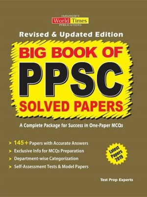 Big Book of PPSC Solved Papers 2019 Jahangir