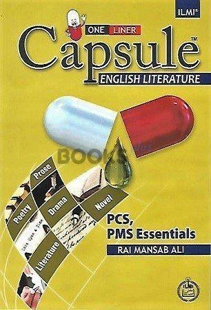ILMI One Liner Capsule English Literature