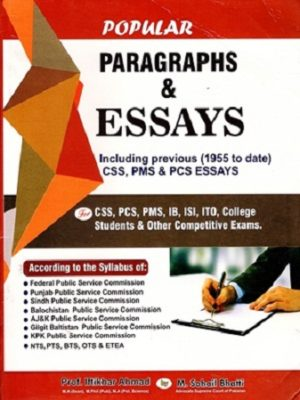 Popular Paragraphs & Essays Bhatti Sons