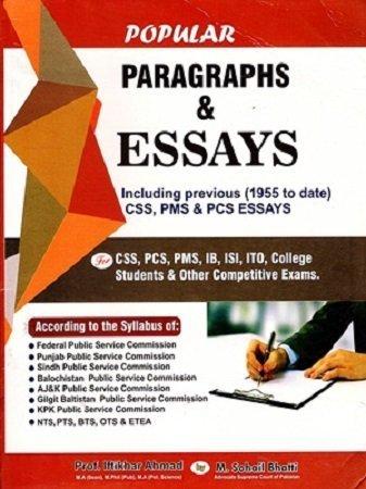 Popular Paragraphs & Essays Bhatti Sons