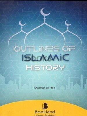 Outlines of Islamic History by Mazhar ul Haq