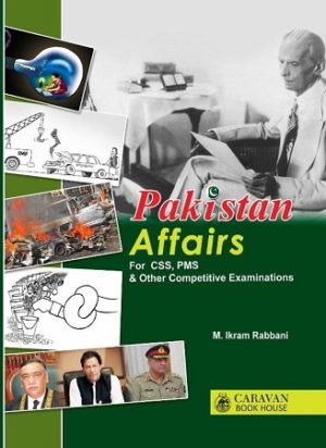 Pakistan Affairs Caravan Book House 2019