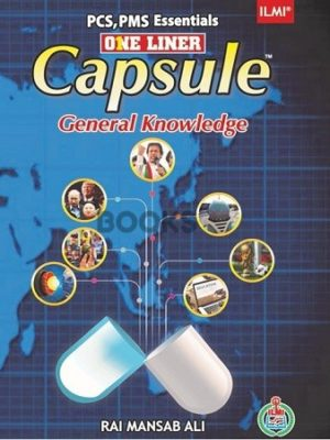 One Liner Capsule General Knowledge ILMI