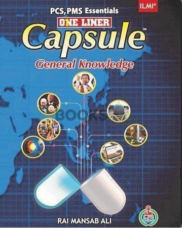 One Liner Capsule General Knowledge ILMI