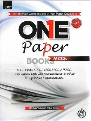 One Paper MCQs Guide ILMI