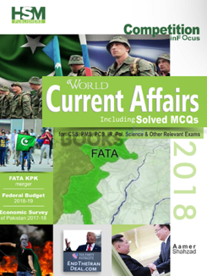Latest Current Affairs Books Pakistan - BooksPlus Pakistan