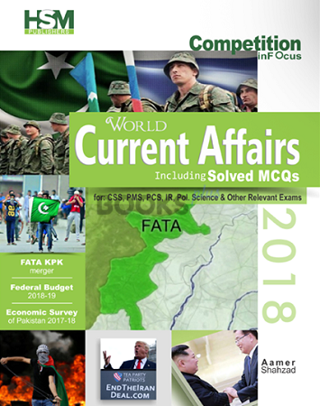 World Current Affairs Including Solved MCQs HSM