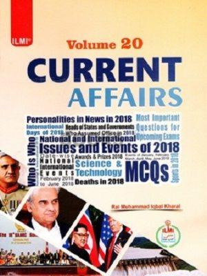 Current Affairs With MCQs Volume 20 ILMI