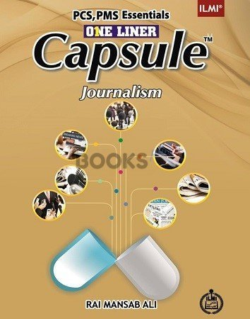 One Liner Capsule Journalism ILMI