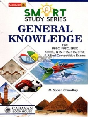 Caravan Smart Study Series General Knowledge