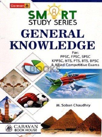 Caravan Smart Study Series General Knowledge