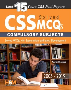 CSS Solved MCQs Compulsory Subjects 2005 2019
