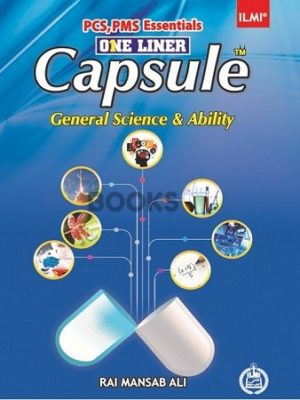 One Liner Capsule General Science and Ability ILMI
